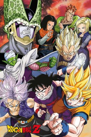 Dragon Ball Z - Cell Saga